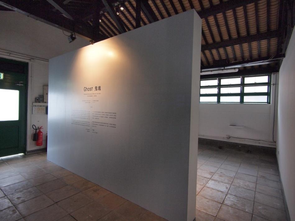 Lam Tung Pang, Ghost – Disappeared Hong Kong Art (1): 90s, Kurt Chan, 2013